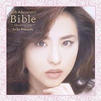Seiko Matsuda 40th Anniversary Bible〜blooming pink〜(完全生産限定盤) [Analog]