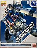 The Gundam Base Limited MG 1/100 Scale Gundam RX-78-2 Ver. 3.0 [CLEAR COLOR] Model kit [Japan import]