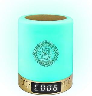 Bluetooth Quran Speaker LED Night Light Portable Quran Player Speaker Colorful Night Lights touch lamp quran spraker Azan ...