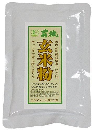 コジマフーズ コジマ 国産有機玄米粉 200g ×10セット