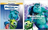 モンスターズ・インク MovieNEX アウターケース付き(期間限定)[Blu-ray/ブルーレイ]