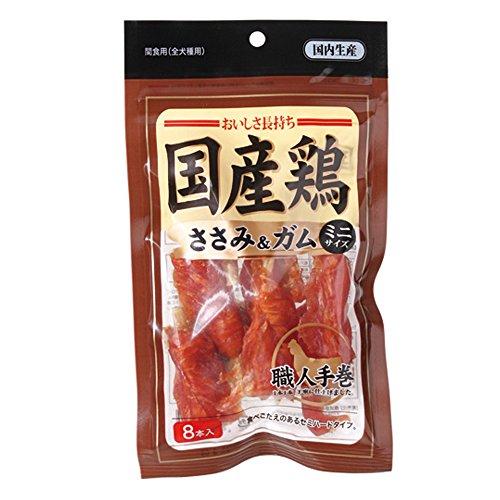 国産鶏 国産鶏ささみ&ガム ミニ 8本