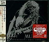 Blue Murder: Screaming Blue Murder: Dedicated to Phil Lynott (Audio CD)