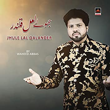 Jhule Lal Qalander