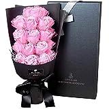 Meilily Blumenstrauß Rose Seife Blume mit Geschenkbox Hochzeit Bouquets Brautstrauß Dekoration...