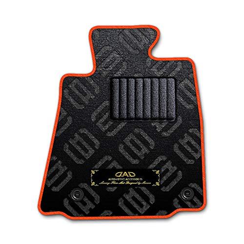 DAD ギャルソン D.A.D エグゼクティブ フロアマット SUBARU (スバル) R2 型式: RC1/RC2 1台分 GARSON モノグラムデザインブラック/オーバーロック(ふちどり)カラー : オレンジ/刺繍 : ゴールド/ヒールパッドブラック