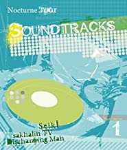 "Nocturne Tour Sound Tracks""-music chapter 1-"