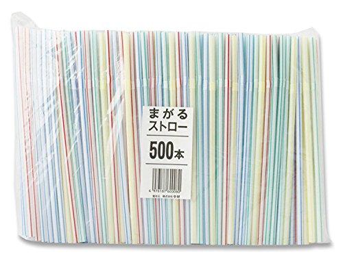 中村 ストロー カラー 曲がるストロー 500本入り 21cm 60008