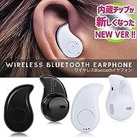 Bluetooth ワイヤレス イヤホン 片耳 ホワイト