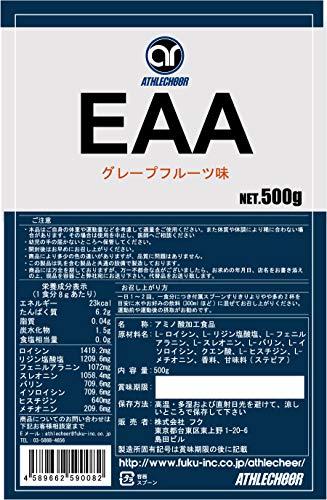 アスリチア EAAパウダー (500g)