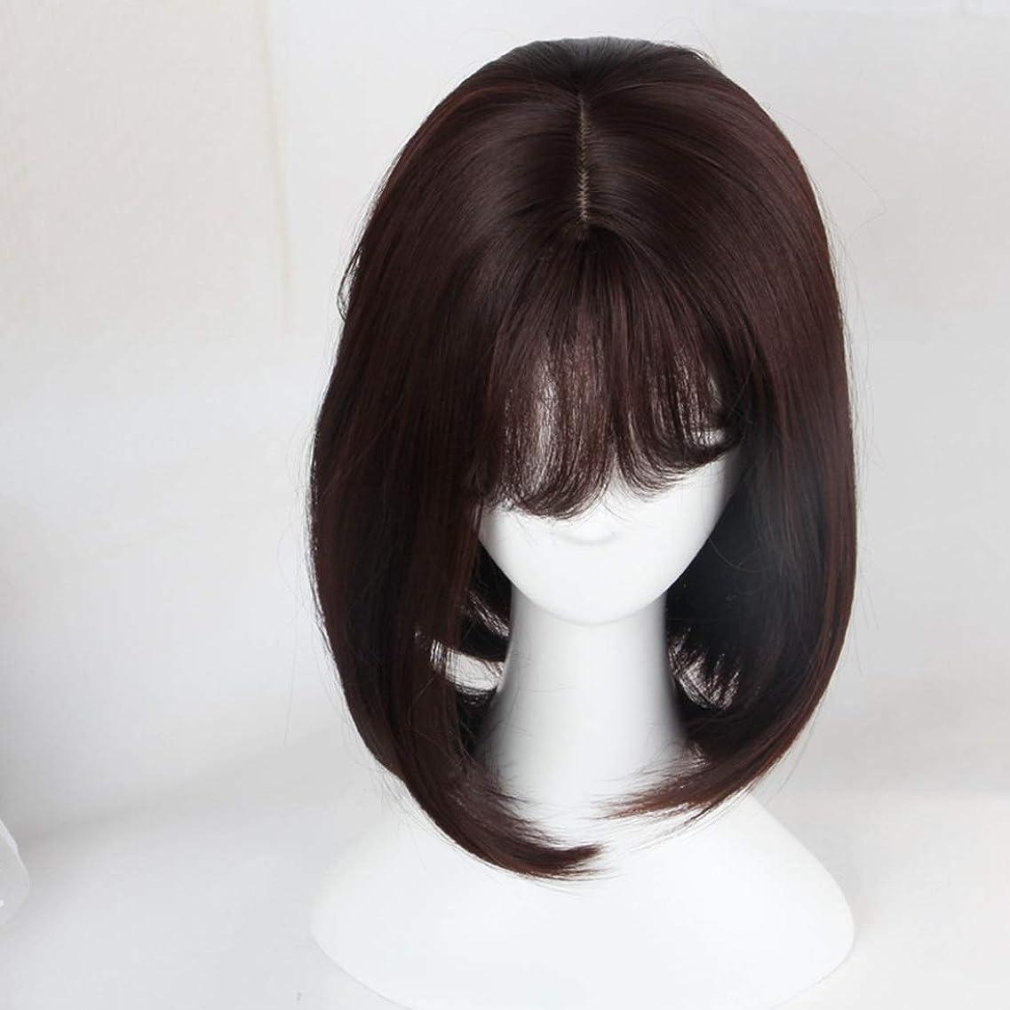 半ば苦しみ不安Koloeplf 35cmミディアムロングウィッグボボストレートヘアふわふわフェイスエアバンウィッグ (Color : Natural black)
