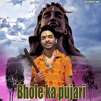 Bhole Ka Pujari (feat. Sagar)
