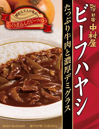 新宿中村屋 ビーフハヤシ たっぷり牛肉と濃厚デミグラス 200g