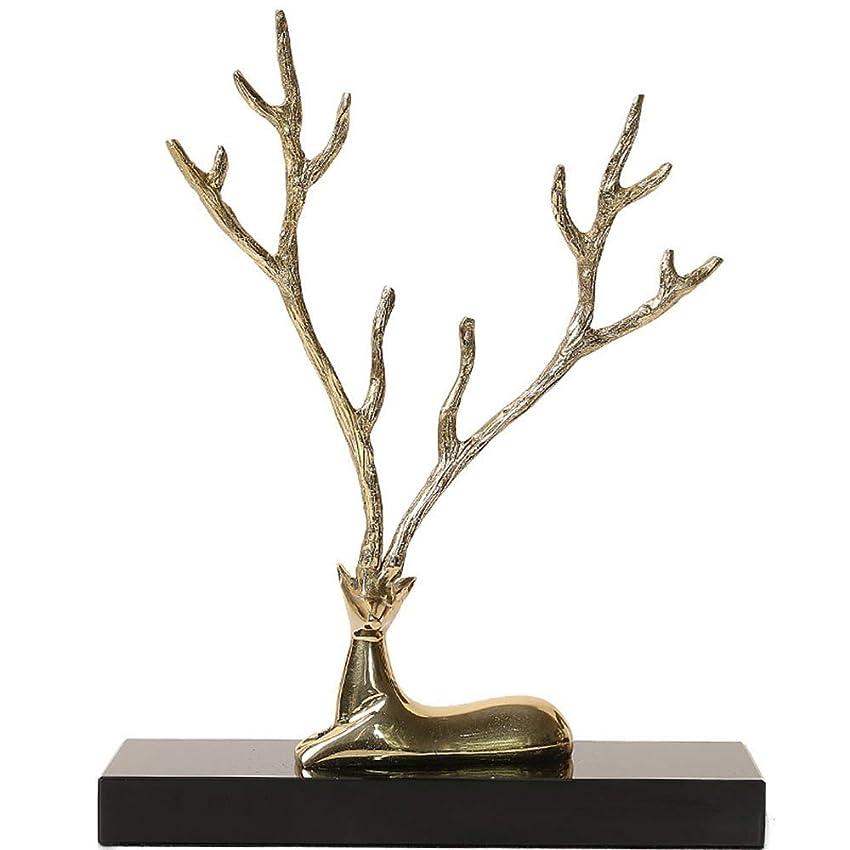 素朴な消費絶えずジュエリーラック、純粋な銅鹿ヘッドジュエリーラック北欧ジュエリーフレームライト装飾品収納ラックソフトデコレーション
