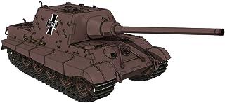 1/35 Girls & Panzer Series GP-10 Jagdpanther Tiger Kuromori Mine Jogakuen ver. (japan import) by Platts