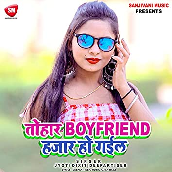 Tohar Boyfriend Hajar Ho Gail (Bhojpuri)
