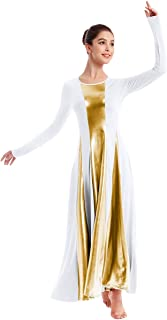IBAKOM Womens Liturgical Praise Lyrical Dance Dress Loose Fit Full Length Metallic Color Block Long Sleeve Worship Costume