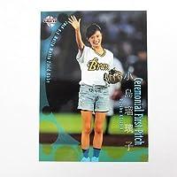 BBM2016/FUSION■始球式カード■FP21/小島瑠璃子/タレント ≪2016BBMベースボールカード/FUSION≫