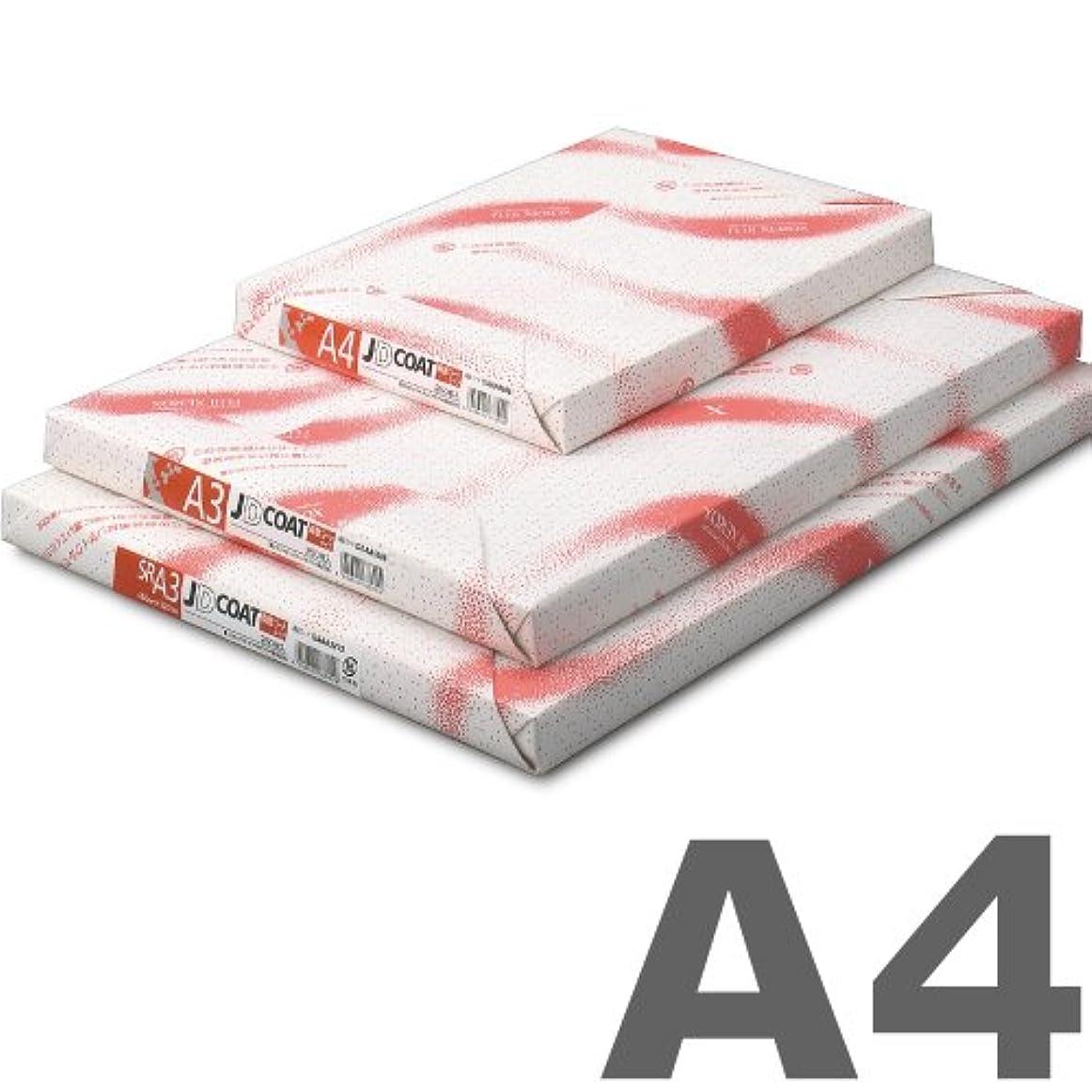 噴出する千成分両面コート紙 JDコートA4 104g/m2 1冊250枚入