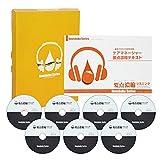 濃縮! ケアマネジャー要点濃縮CD+テキストBOOK+速聴CDコース(2014) (要点濃縮リスニング)