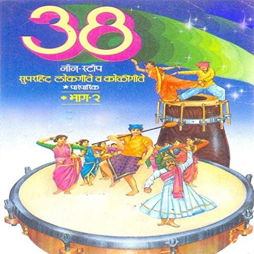 Pradnya Khandekar, Sanjay Sawant, Anupama Deshpande, Shrikant Kulkarni, Sudesh Bhosle, Arun Ingle, Sukhdev & JOLLY MUKHERJEE