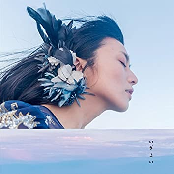 Izayoi (Ko Shibasaki Special Live 2017 at Heian Jingu Shrine Live Ver.)