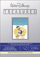 Walt Disney Treasures - The Chronological Donald, Volume One (1934 - 1941)