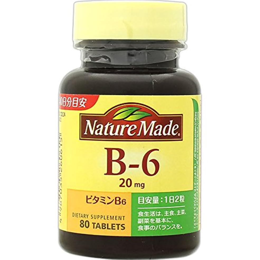 完璧規模検索大塚製薬 ネイチャーメイドビタミンB6 80粒×2 907