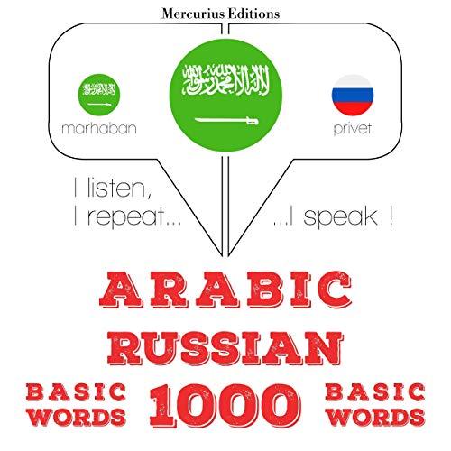 Diseño de la portada del título Arabic - Russian. 1000 basic words