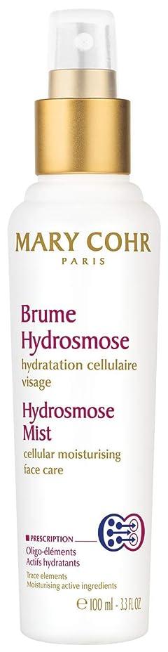 通行人チケット独創的Mary Cohr Hydrosmose Cellular Mist 100ml/3.3oz並行輸入品