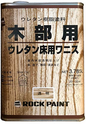ロックペイント 油性ウレタン床用ワニス 3.785L H40-1157-02