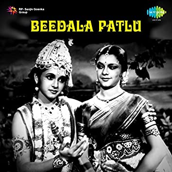 Beedala Patlu (Original Motion Picture Soundtrack)