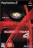 Bloody Roar 4 [Japan Import]