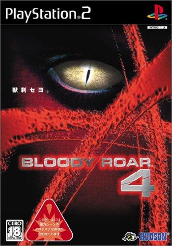 Bloody Roar 4[Import Japonais]