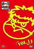 秘密結社 鷹の爪 EX Vol.1[DVD]