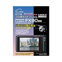 エツミ プロ用ガードフィルムAR(Panasonic_Lumix_FX90専用) E-7118 ×6個セット