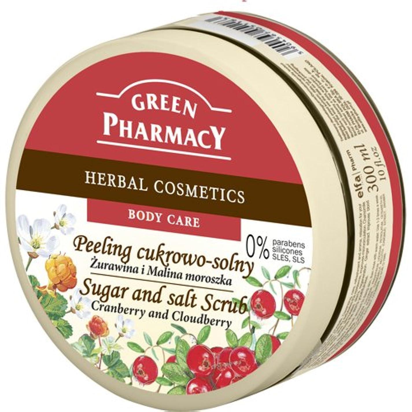 元気扇動する添加Elfa Pharm Green Pharmacy シュガー&ソルトスクラブ Cranberry and Cloudberry