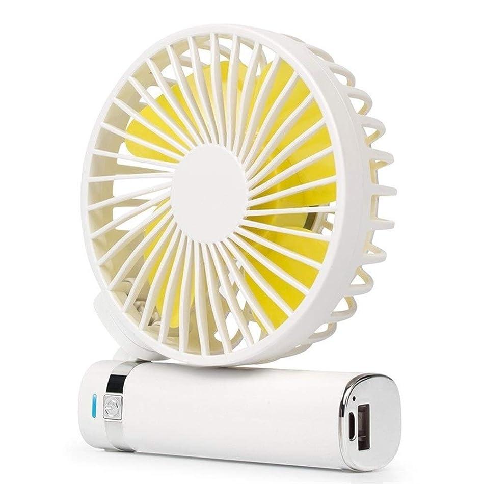 禁止する灰スピリチュアル折り畳み式の個人用ファンの外の夏のデスクトップのガルバニックファンを充電するミニファンUSB ミニ扇風機 (Color : White)