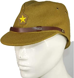 Replica WW2 WWII Japanese Military Army Officer Hat Wool Field Command Cap 58~60 cm