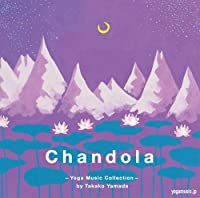 Chandola -Yoga Music Collection-by Takako Yamada