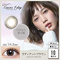 【10枚入り】Viewm 1 day(ビュームワンデー) Radiant Brown(ラディアントブラウン) (-2.75)
