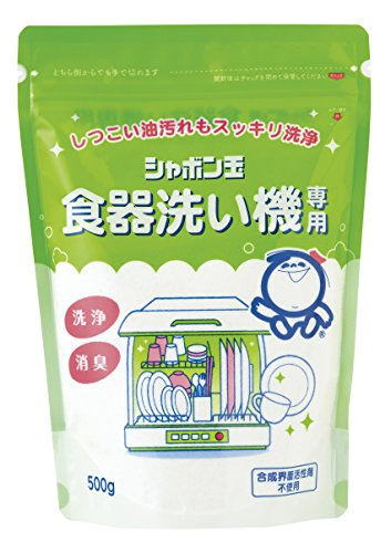 シャボン玉石けん『シャボン玉食器洗い機専用』