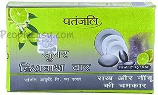 dry skin soap patanjali