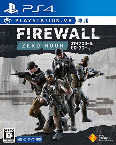 ソニー・インタラクティブエンタテインメント『FirewallZeroHour』
