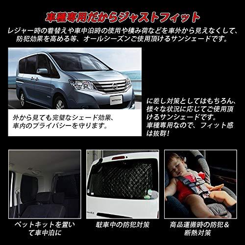 SUNVICセレナC26専用サンシェード遮光シェードブラックメッシュ5層構造車中泊一台分盗難防止吸盤付き10PCS