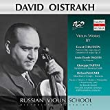 Concert for Violin, Piano & String Quartet in D Major, Op. 21: II. Sicilienne. Pas vite (Live)