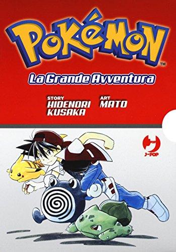 Pokémon. La grande avventura: 1-3 [Tre volumi indivisibili]