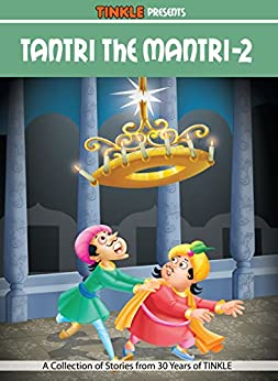 TANTRI THE MANTRI (VOL -2) : TINKLE COLLECTION by [Rajani Thindiath]