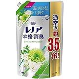 レノア 本格消臭 柔軟剤 フレッシュグリーン 詰め替え 約3.5倍(1460mL)