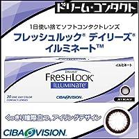 フレッシュルック デイリーズ イルミネート ジェットブラック 【BC】8.6【PWR】-3.50 30枚入
